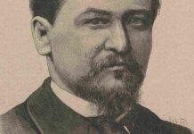 Ksawery Gałęzowski